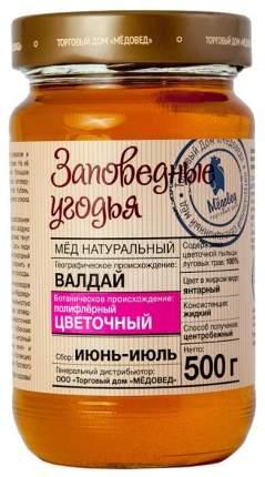 Мед натуральный Заповедные угодья Цветочный 500 г