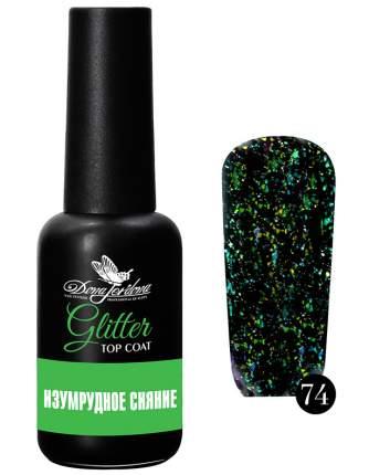 Топ с глиттером Dona Jerdona Glitter Top Coat «Изумрудное сияние» 10 мл