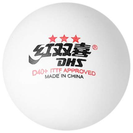 Мячи для настольного тенниса DHS D40+ 3*, белый, 10 шт.