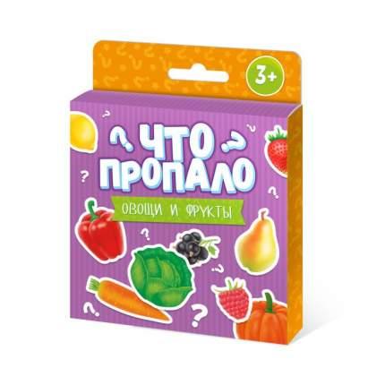 Развивающие карточки Феникс+ Что пропало?  овощи и фрукты