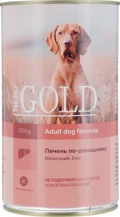 Консервы для собак NERO GOLD Adult Dog Formula, печень по-домашнему, 1250г