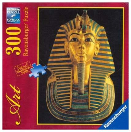 Пазл Ravensburger Тутанхамон 300 деталей