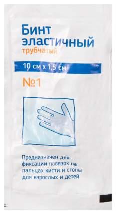 Бинт эластичный PL трубчатый 10 х 1,5 см №1