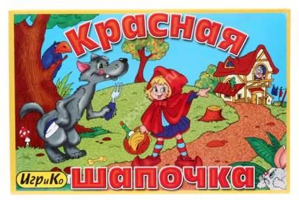 Настольная игра ИгриКо Красная шапочка
