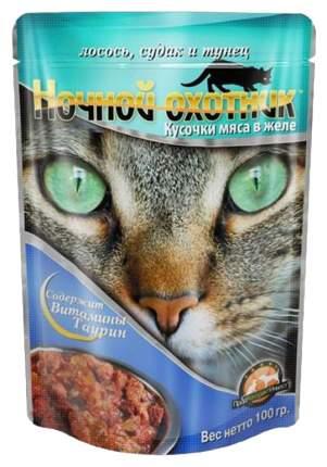 Влажный корм для кошек Ночной Охотник, лосось, рыба, 100г
