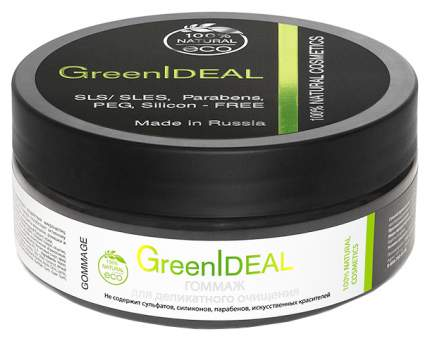 Скраб для тела GreenIdeal Для деликатного очищения 150 г
