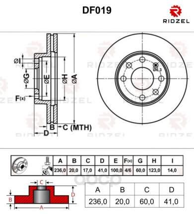Страница 4 - Запчасти тормозной системы RIDZEL - маркетплейс goods ru
