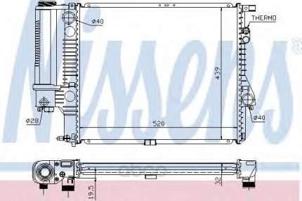 Радиатор охлаждения двигателя Nissens 60607A