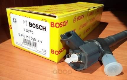 Форсунка топливная Bosch 0445110290