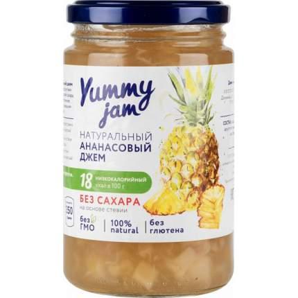 Джем ананасовый Yummy jam без сахара 350 г
