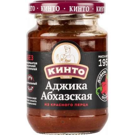 Аджика абхазская Кинто из красного перца 195 г