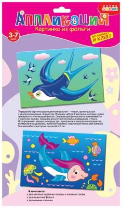 Аппликация Дрофа-Медиа Ласточка и дельфин