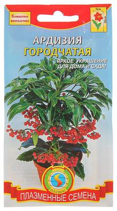 Семена Ардизия Городчатая, 3 шт, Плазмас