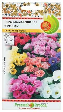Семена цветов Русский огород 56990 Примула Рози F1 Специальная смесь 5 шт.