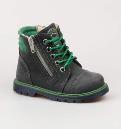 Ботинки Котофей 352113-33 для мальчиков р.26