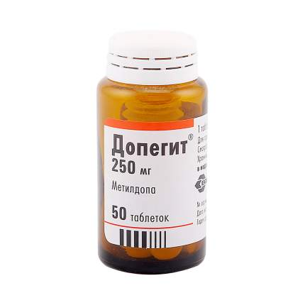 Допегит таблетки 250 мг 50 шт.