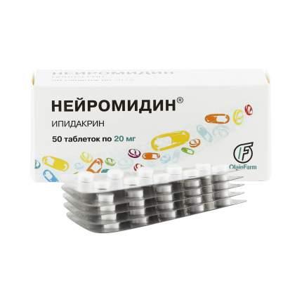 Нейромидин таблетки 20 мг 50 шт.