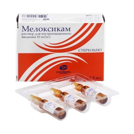 Мелоксикам Канон раствор для инъекций 10 мг/мл 1,5 мл 3 шт.