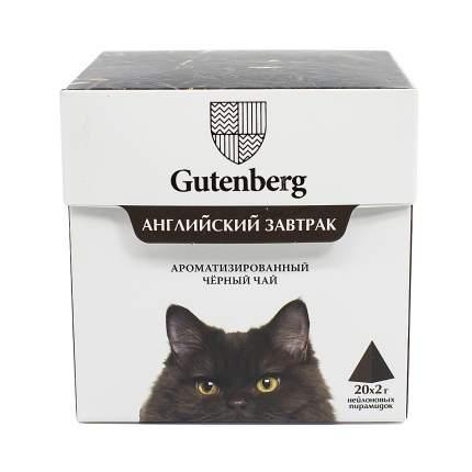 Черный чай Gutenberg английский завтрак в пирамидках 20 пакетиков