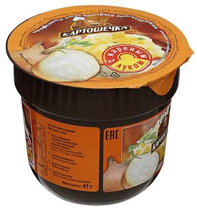 Пюре картофельное Картошечка с жареным луком 41 г