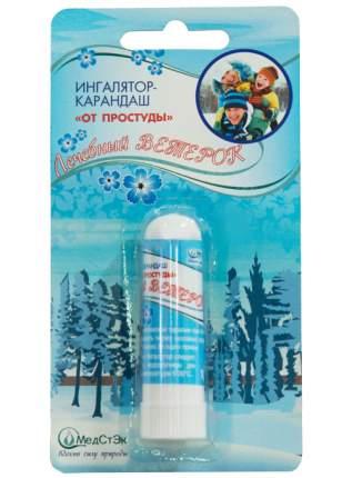 Ингалятор-карандаш Легкий ветерок от простуды 1,3 г