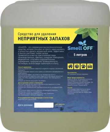 Средство для удаления запаха SmellOFF универсальный 5 л
