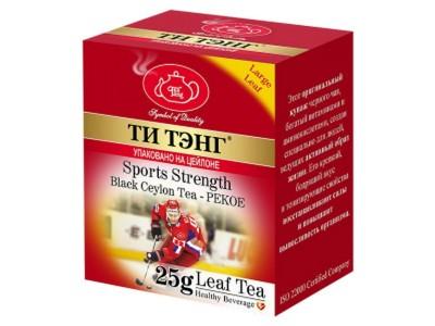 Чай весовой черный Ти Тэнг Sports Strenght Pekoe 25 г