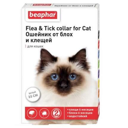 Средство от блох для домашних животных Beaphar, ошейник для кошек, белый