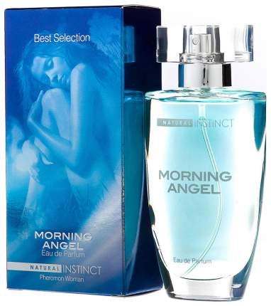 Женские духи с феромонами Парфюм престиж Natural Instinct Morning Angel 50 мл