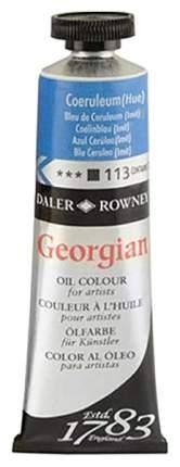 Масляная краска Daler Rowney Georgian церулеум имитация 75 мл