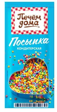 Кулинарная добавка Печем дома посыпка кондитерская 10 г