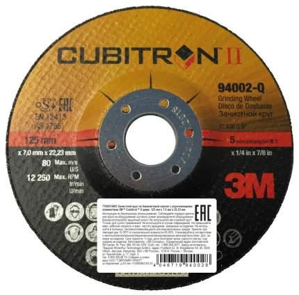 Круг фибровый шлифовальный для шлифовальных машин 3M 94002