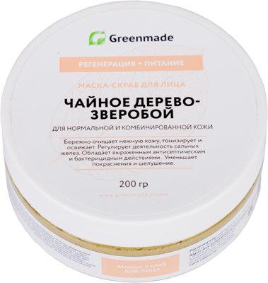 Маска-скраб для лица GreenMade Чайное Дерево-Зверобой