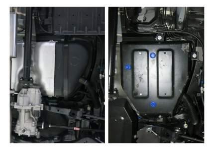 Защита бензобака АвтоБРОНЯ для Hyundai; KIA (111.02828.1)