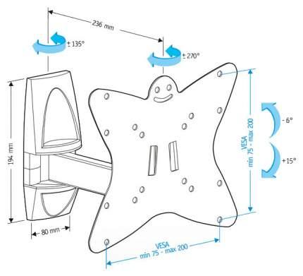 Кронштейн для телевизора Holder LCDS-5037 Black