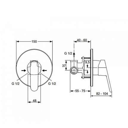 Смеситель для встраиваемой системы IDEAL STANDARD Ceraplan 2 A5960AA серебристый