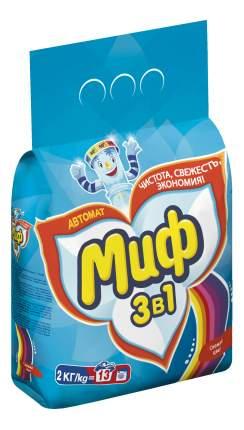 Порошок для стирки Миф свежий цвет автомат 2 кг