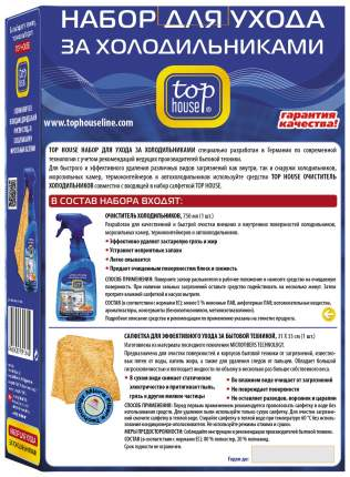Средство для очистки холодильников TOP HOUSE 391640