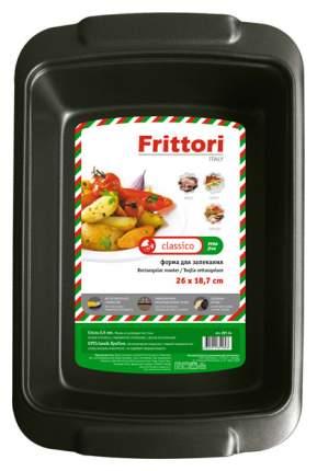 Форма для выпечки Frittori ZRT-26
