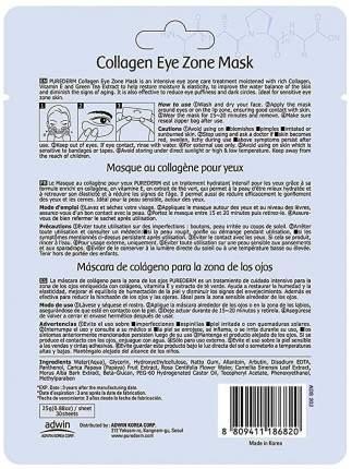 Патчи для глаз Purederm Collagen Eye Zone Mask