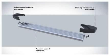 "Пороги алюминиевые ""Rival"" Silver для Nissan Qashqai I 2010-2013. F173AL.4104.5"