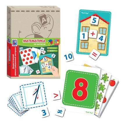 Семейная настольная игра Vladi Toys Дидактический материал с магнитами Математика
