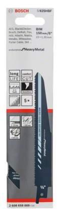 Полотна универсальные Bosch RB - 5ER S 925 HBF 2608658009