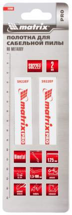 Полотно пильное для сабельных пил MATRIX S922EF 125 1,4 мм 2 шт 782009