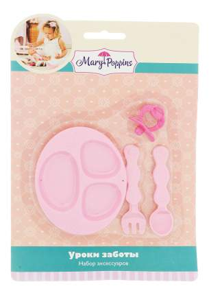 Набор аксессуаров для куклы Mary Poppins Уроки заботы 453041