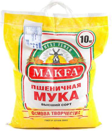 Мука макфа пшеничная 10 кг