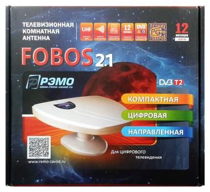 Антенна телевизионная комнатная РЭМО Fobos 2.1 BAS-5121-DX