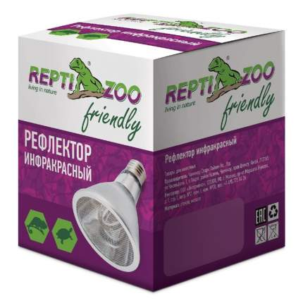 Рефлектор инфракрасный для террариума Repti-Zoo, 40 Вт
