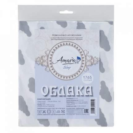 Наволочка к подушке для беременных AmaroBaby 170х25 (Облака серый)