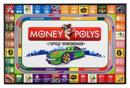 Настольная экономическая игра «MONEY POLYS. Город чемпионов» ЛАС ИГРАС